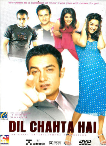 Dil Chahta Hai move poster download