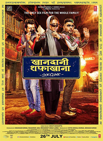 Khandaani Shafakhana 2019 movie poster download