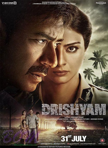 Drishyam 2015 movie poster download