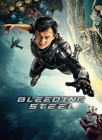 Bleeding Steel 2017 movie poster download