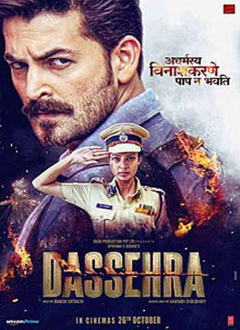 Dussehra 2018 Movie Poster
