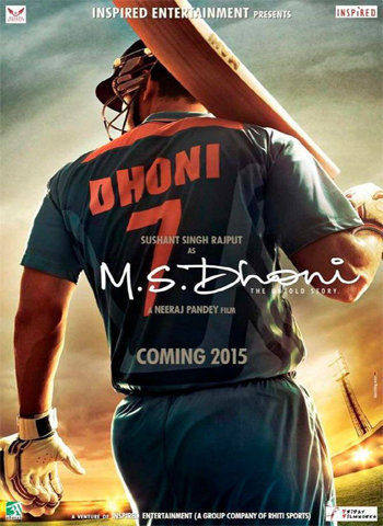 M S Dhoni The Untold Story 2016 movie poster downoad