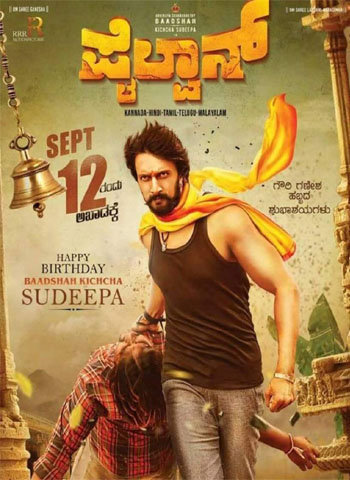 Pailwaan 2019 movie poster download