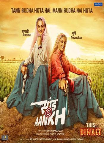 Saand Ki Aankh 2019 movie poster download